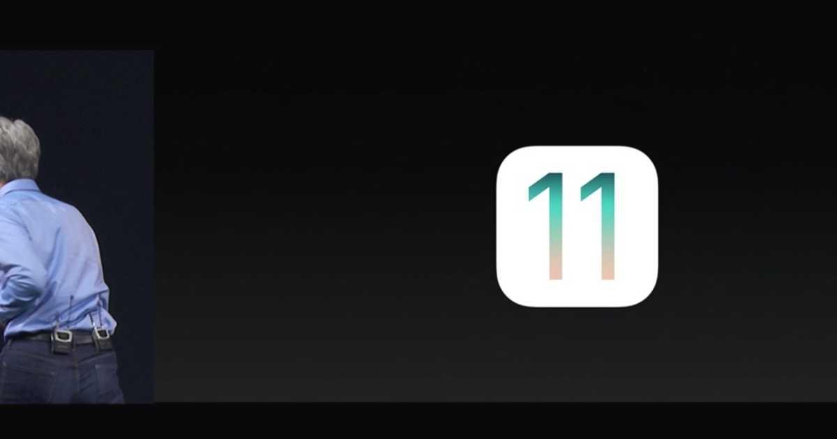 iOS11が発表。注目すべき新機能まとめ。