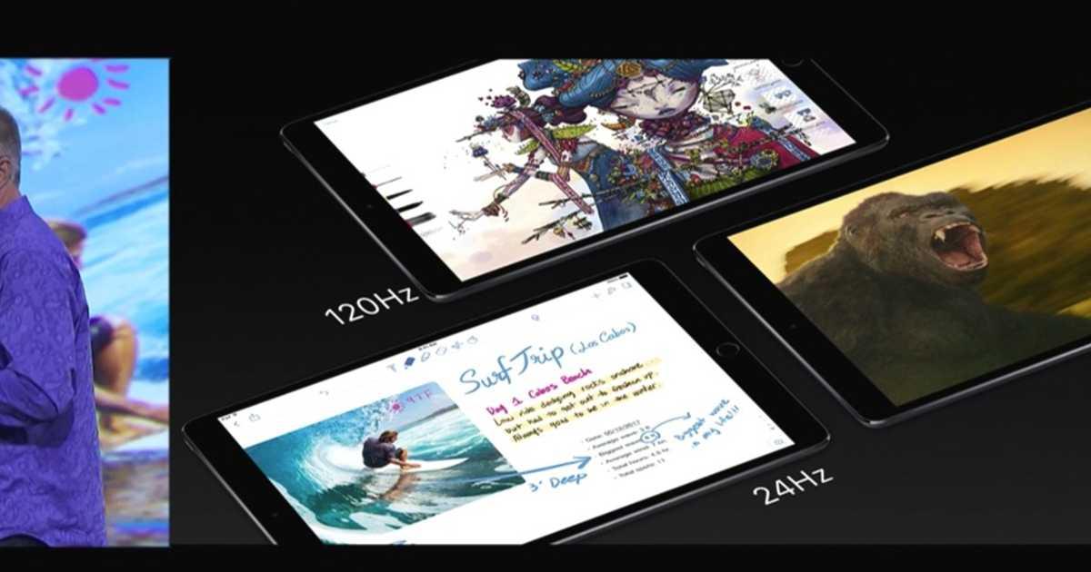 10.5インチの「iPad Pro」が発表。注目すべきスペックと価格などの要点まとめ。