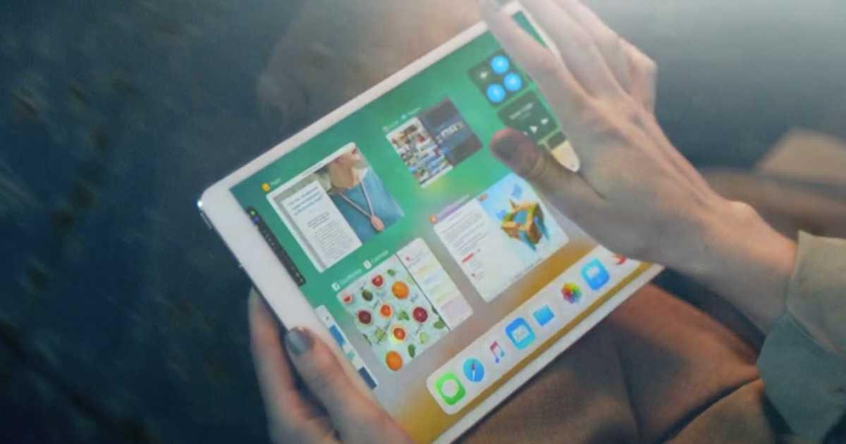 iOS11のiPadの新機能の注目すべき要点まとめ。