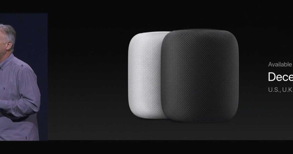 Siriを備えたスピーカー「HomePod」が発表。価格など注目すべき要点まとめ。