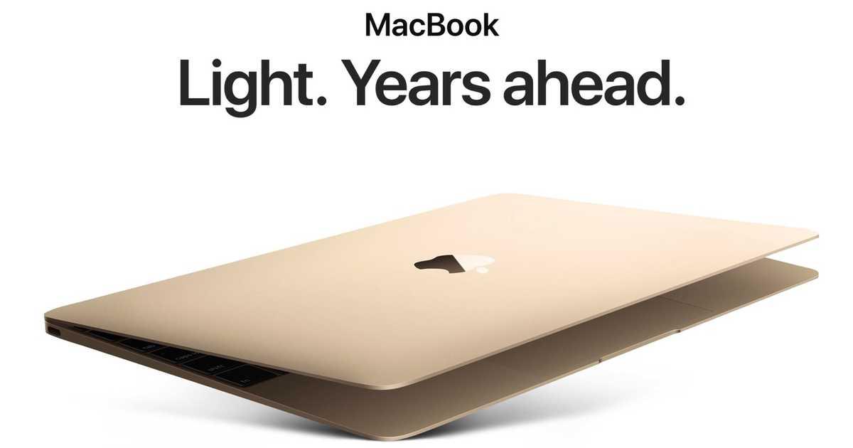 Kaby Lakeを採用した新しい「MacBook Pro」「MacBook」のスペックと価格を「MacBook Air」と比較してみた。