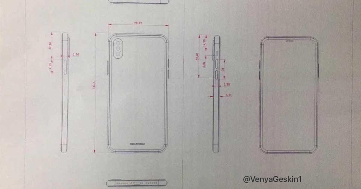 「iPhone 8」と「iPhone 7s Plus」の図面がリークか。