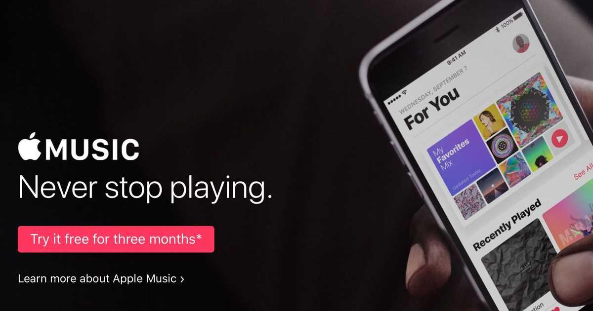 Apple Music、年額9,800円のプランが追加。月額よりも2,000円近くお得に。