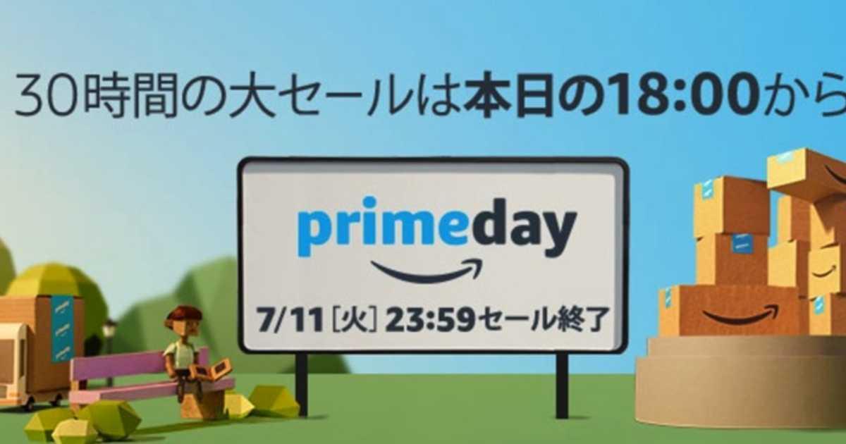 【超セール】Amazonプライムデー2017が開始!気になる商品を随時まとめてみる!