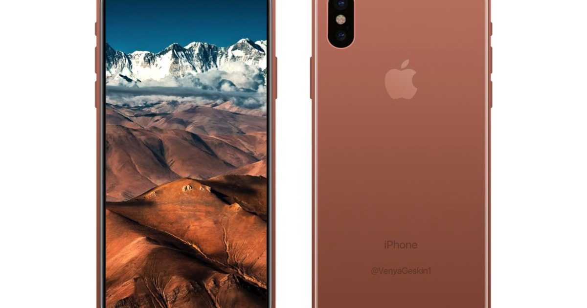 iPhone 8に新色「ブラッシュ・ゴールド」が追加か。