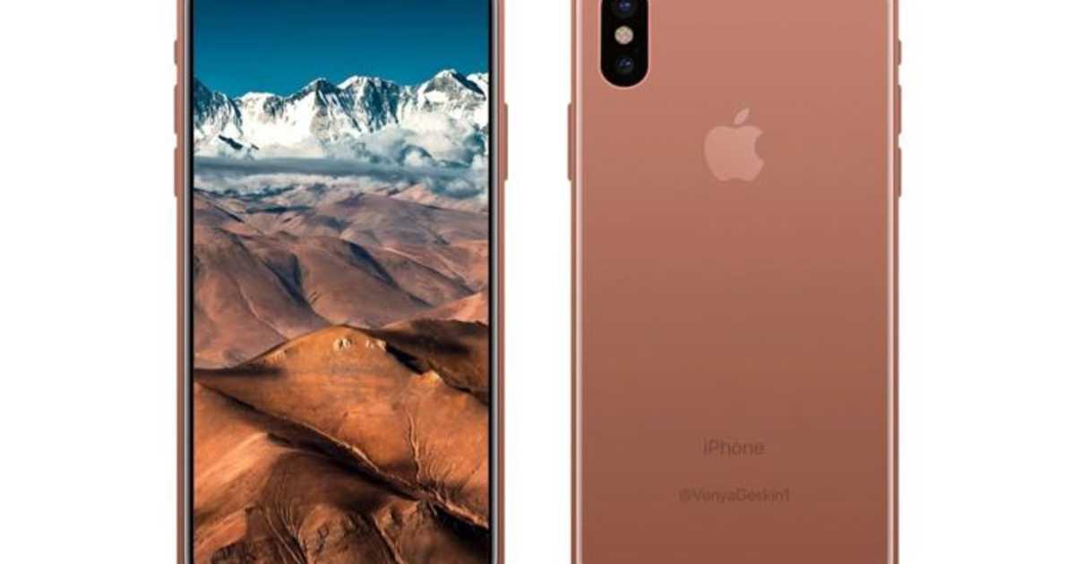 「iPhone8の発売日は9月22日。予約開始日は9月15日。」説浮上。