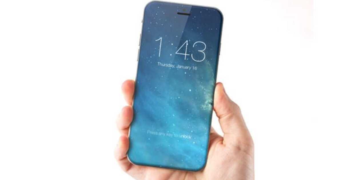 「iPhone X」のメモリ(RAM)は3GB。「iPhone 8」は2GB。「iPhone 8 Plus」は3GB。そしてXのチップはA11(6コア)か。