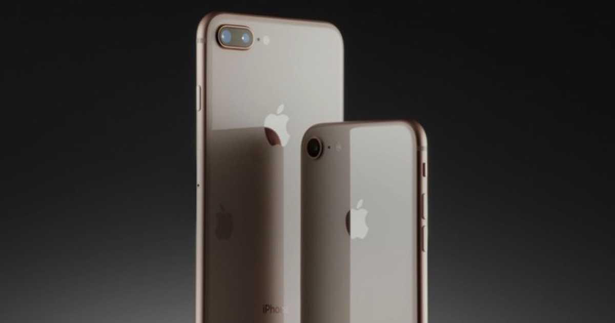 【速報】iPhone8とiPhone8Plusが登場。ワイヤレス充電を搭載。発売日は9月22日。
