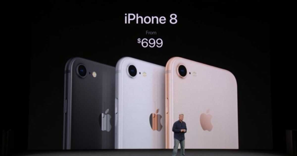 Apple、「iPhone 8」「iPhone 8 Plus」を発売開始。
