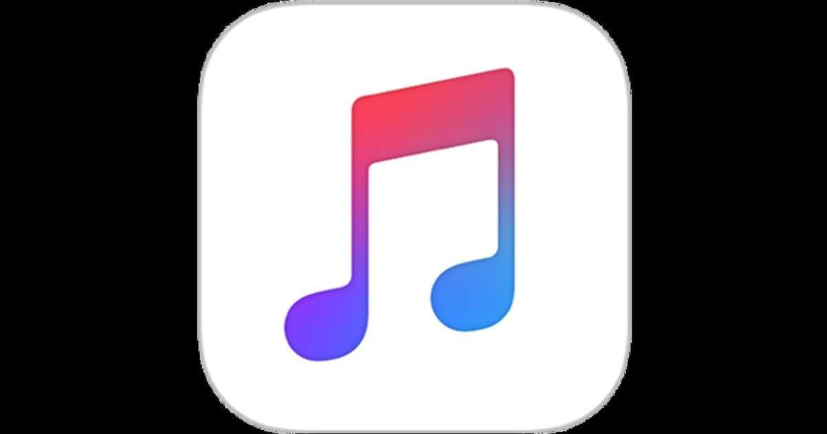 iPhone/iPadのミュージックアプリで曲の音量を自動調整する方法。