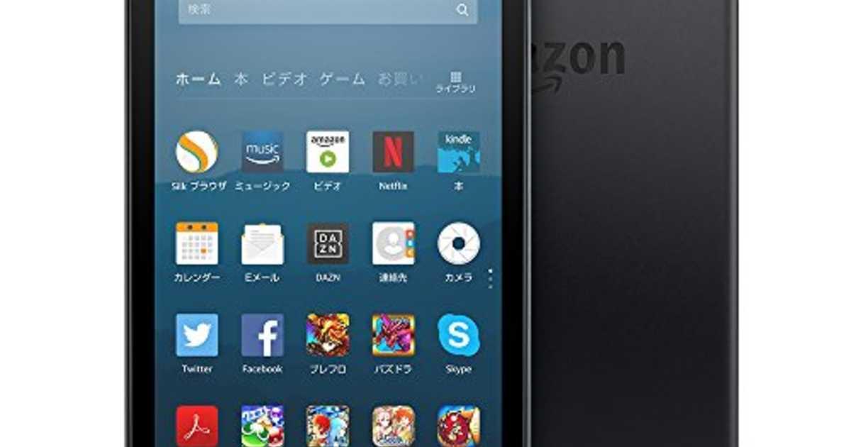 【Kindle】タブレットが4,980円で買えてしまう衝撃!新発売の「Fire」が4,000円引きセールやってるー!