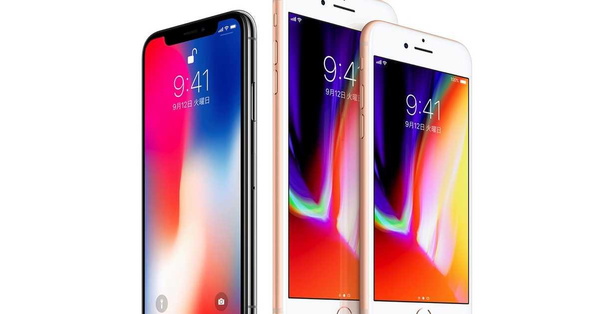 「どのiPhoneから機種変更する?」iPhone Xを購入する人100人に聞きました。
