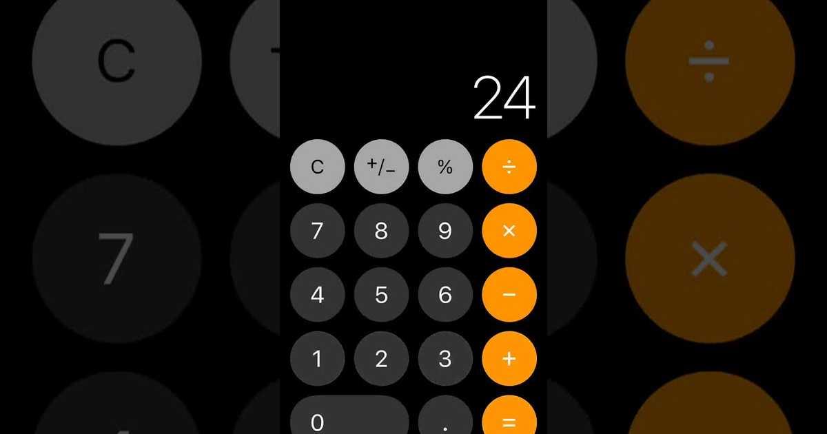 【iOS11】iPhoneの計算機に聞いてみた。「1+2+3は?」「24です。」ふぇっ!?