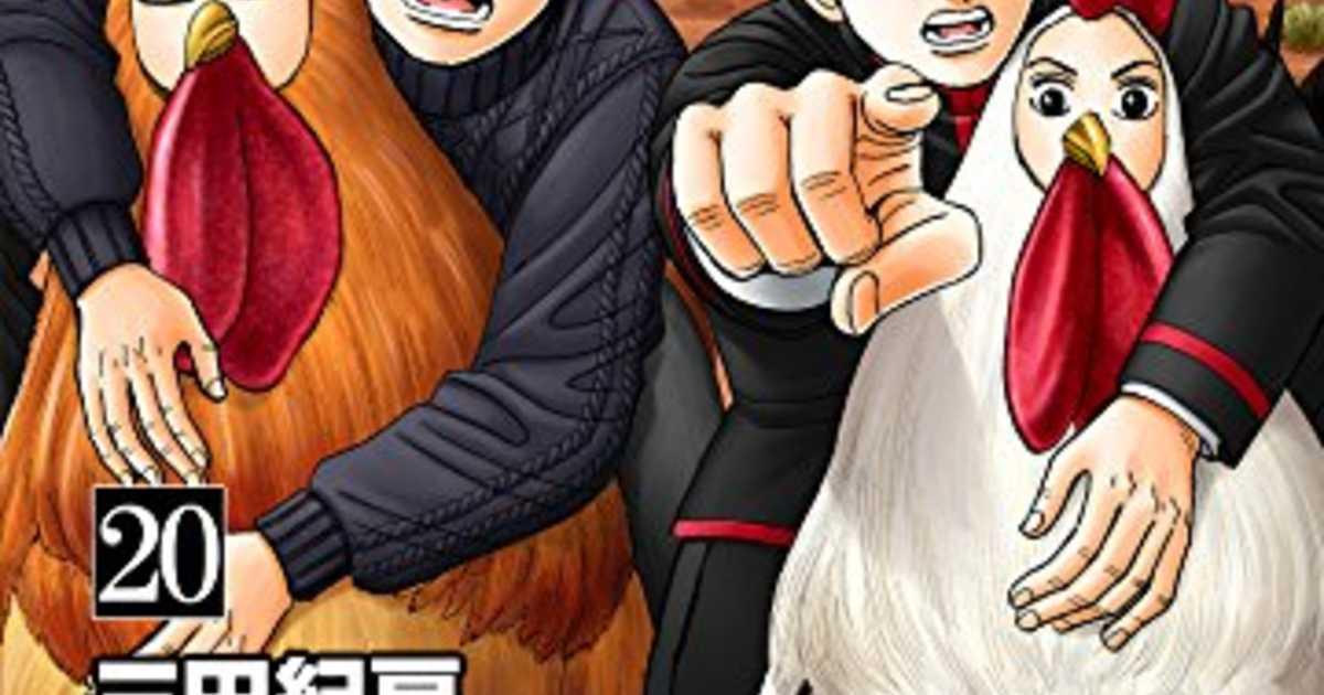 【Kindle】急げー!株漫画「インベスターZ」が完結記念で1巻〜20巻までオール5円に!