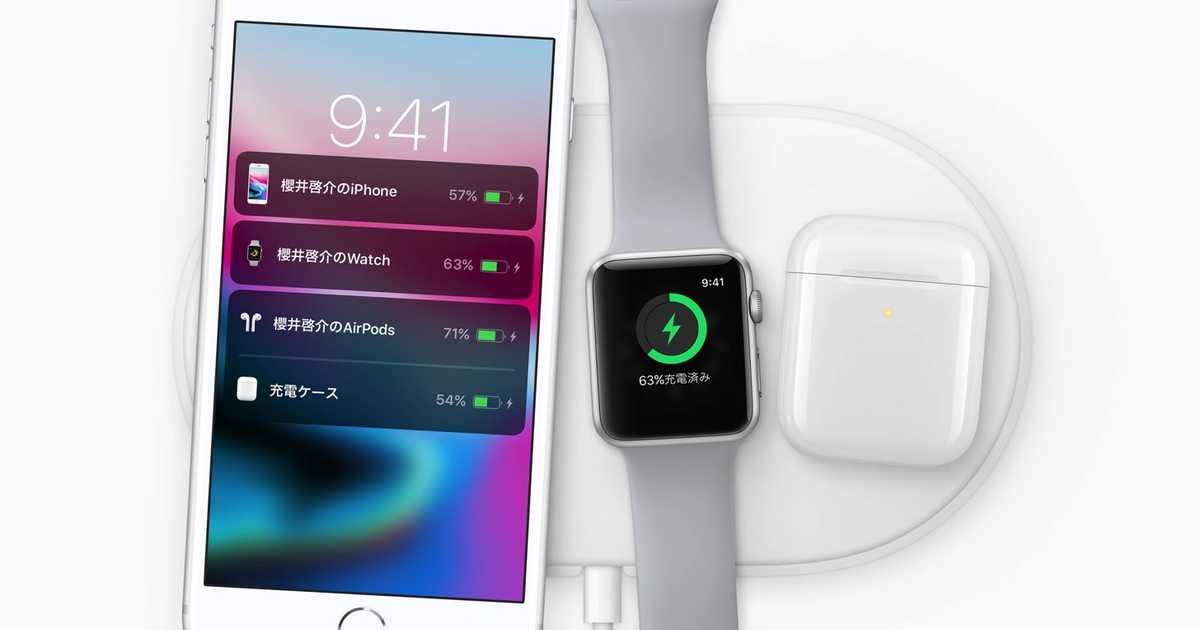 Appleの純正ワイヤレス充電器「AirPower」の価格は2万円ちょい説。