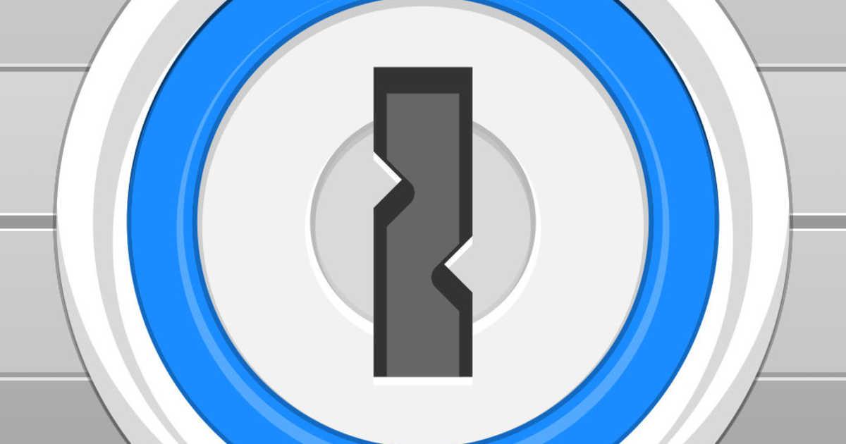 【iPhone X】1PasswordでFace ID(顔認証)を使うため設定方法。