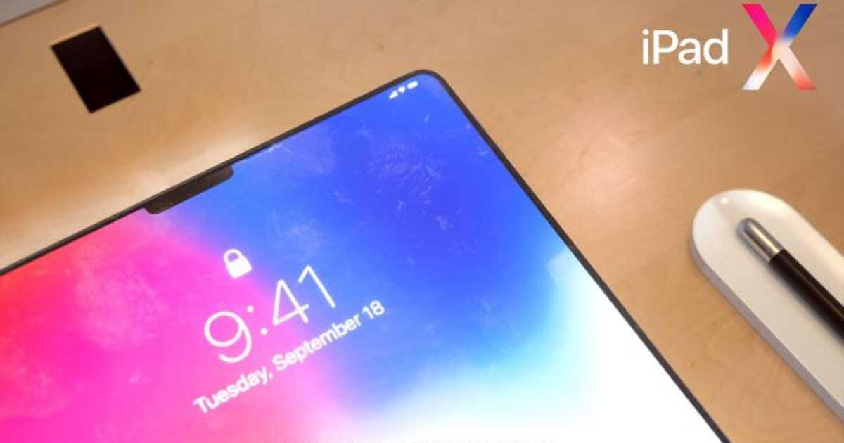 もしも、iPad Xなんてものが出たとしたら?