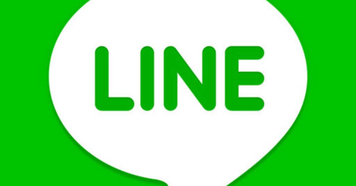 LINEの新機能「アニメーションGIF撮影」の使い方。