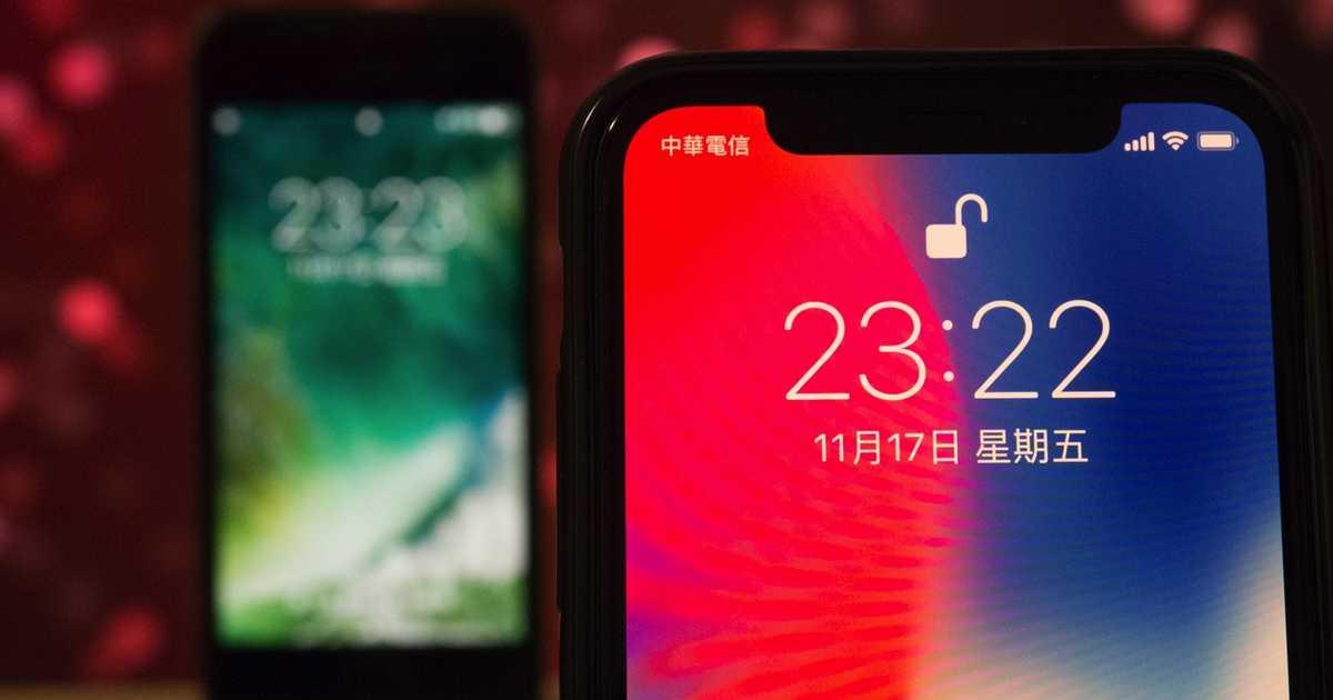 買ったら絶対に把握しときたい「iPhone X」の使い方のまとめ。