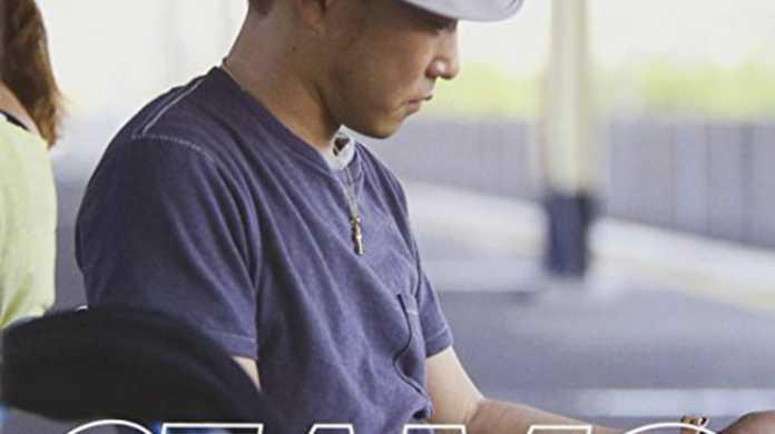 軌跡 - SEAMOの歌詞と試聴レビュー