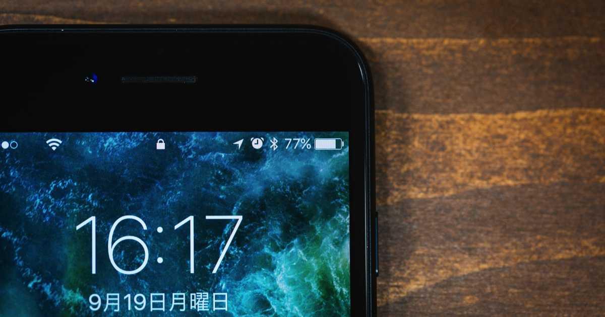 Apple、ティム・クックCEO語る。「バッテリー劣化によるパフォーマンスダウンをオフにできる機能を提供する。」