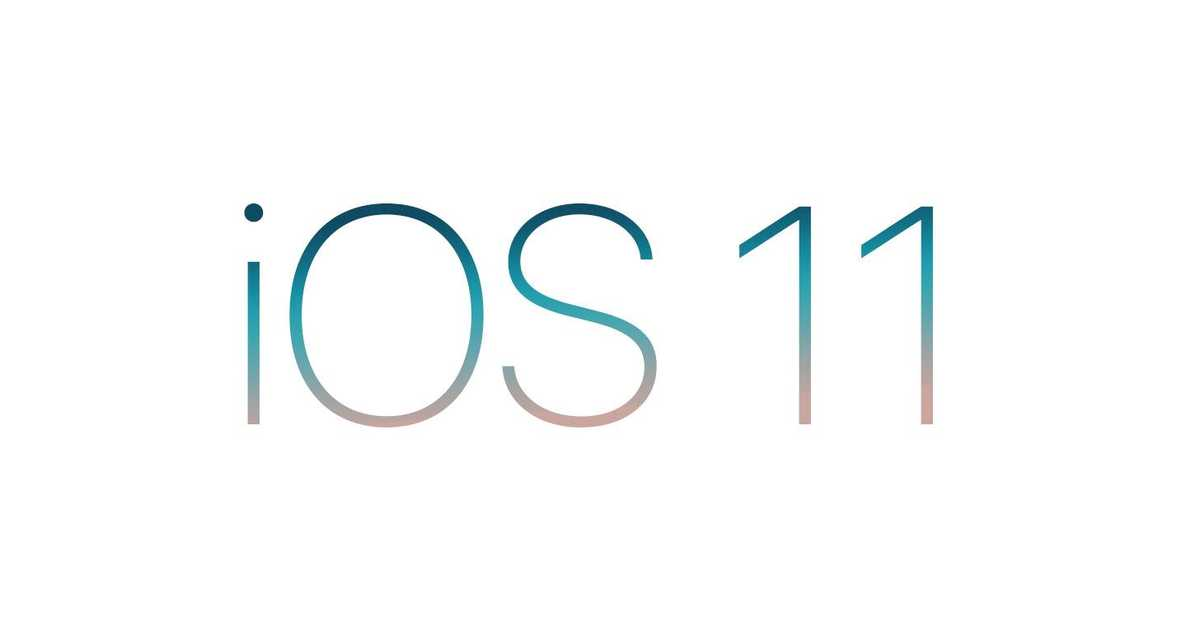 iOS11.2.5がリリース。HomePodに対応。