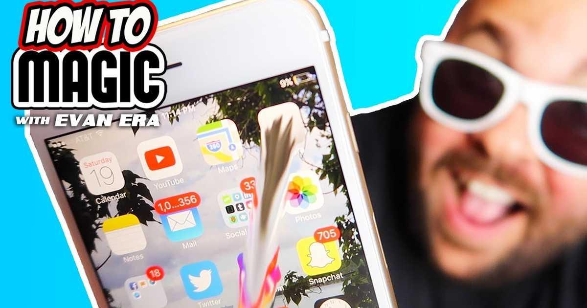 これを見ればマジシャンになれる!?iPhoneを使ったマジックを教えてくれる動画