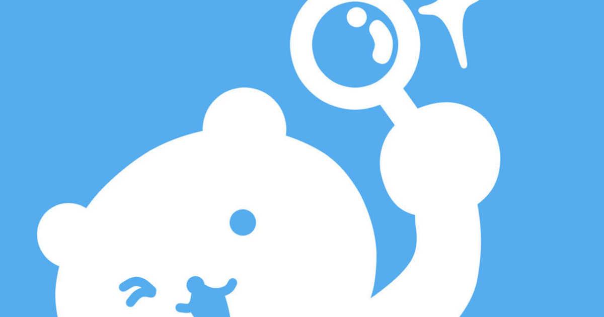 【感謝】Twitter検索アプリ「クマコポーロ」が1万ダウンロードされてたー