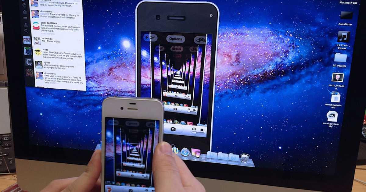 ついにMacの脳味噌がIntelからApple製に入れ替わる?