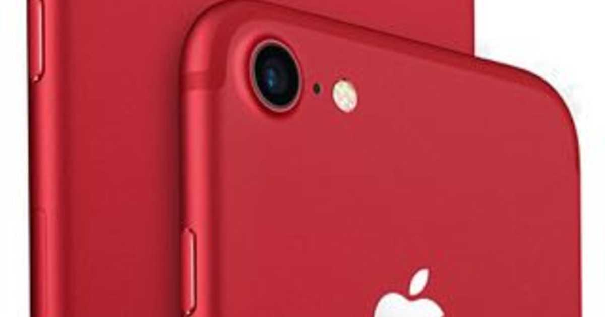 明日、iPhone 8のプロダクトレッドが登場か。