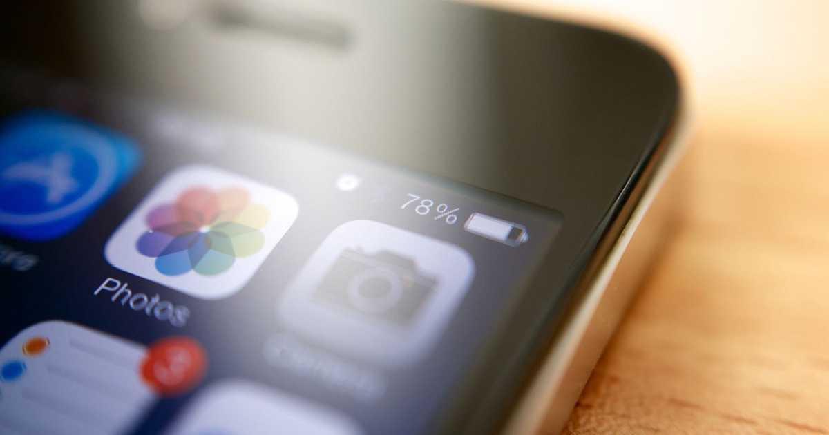 iPhoneのフル充電からの使用時間を確認する方法。