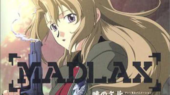 nowhere・ヤンマーニ(MADLAX挿入歌) - FictionJunction YUUKAの歌詞と試聴レビュー