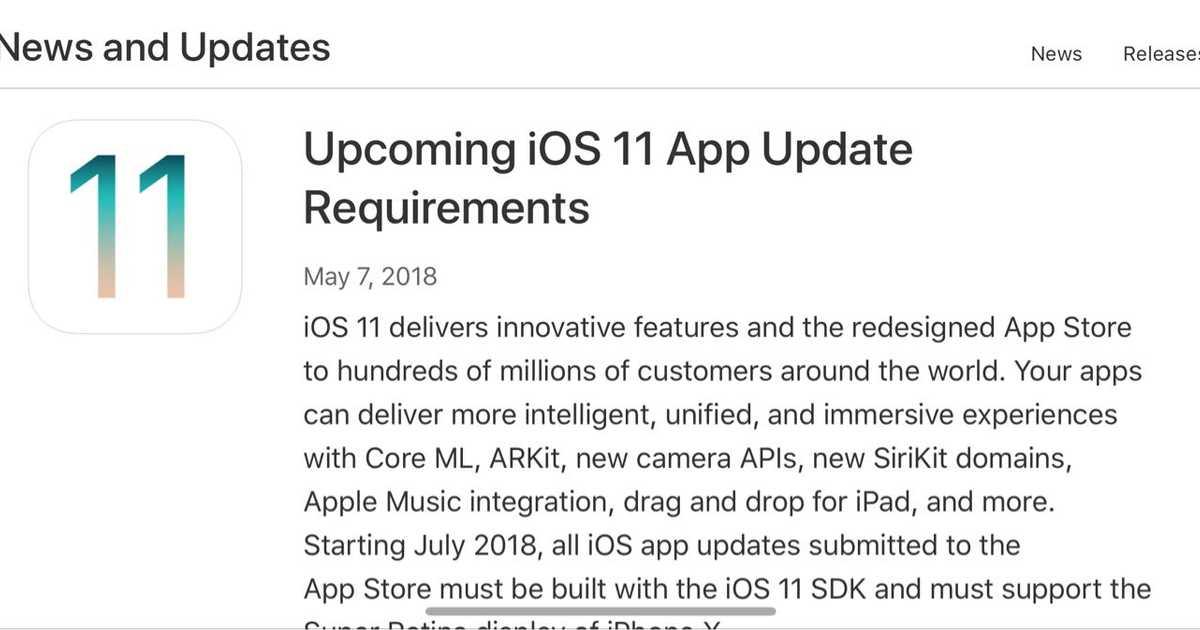 iPhoneアプリを2018年7月以降にアップデートするには「iOS 11 SDK」を使用して「iPhone X」に対応必須に。