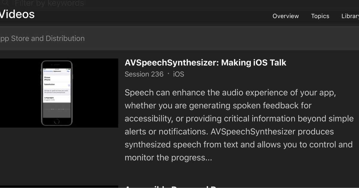 WWDC 2018のビデオに「日本語」の字幕が追加。