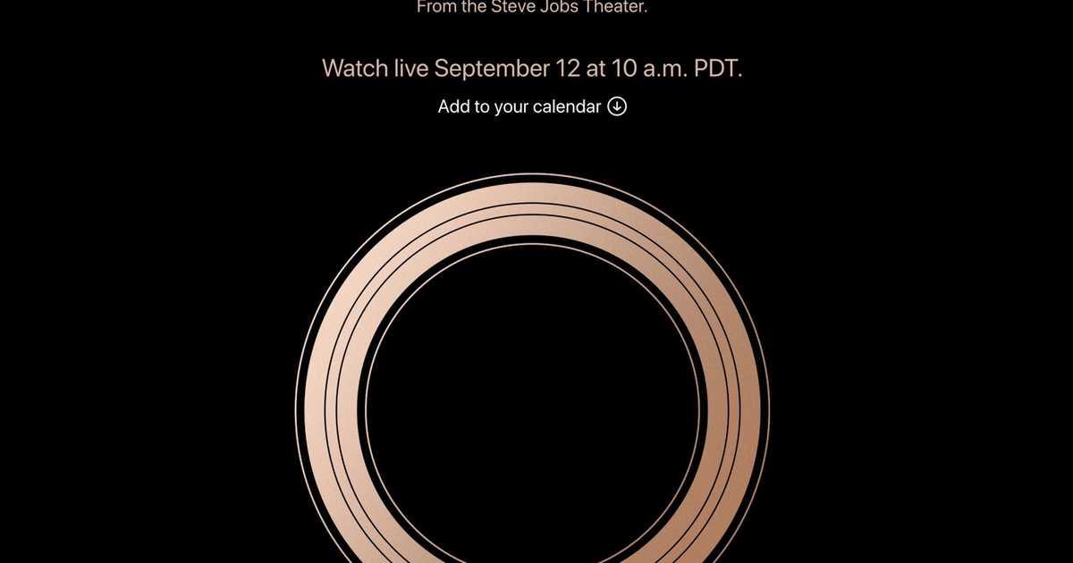 日本時間の2018年9月13日にApple Special Eventが開催決定!