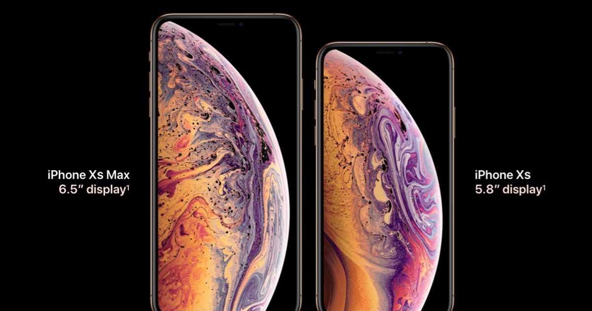 【料金】iPhone XSの一括払い価格と実質負担額の違いを比較してみた。(ドコモ・au・ソフトバンク)