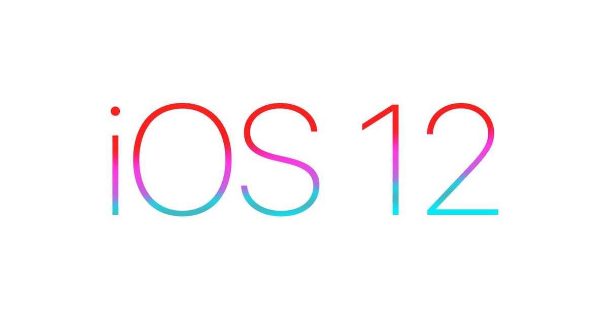 iOS12がリリース。計測アプリやSiriショートカットなどが追加。