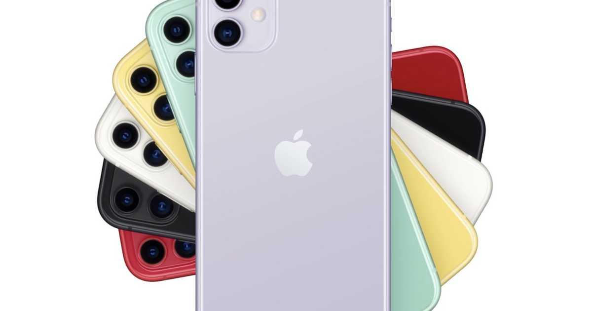 iPhone11と11Proの発売日は9月20日。予約開始日は9月13日。価格は7万4,800円から。