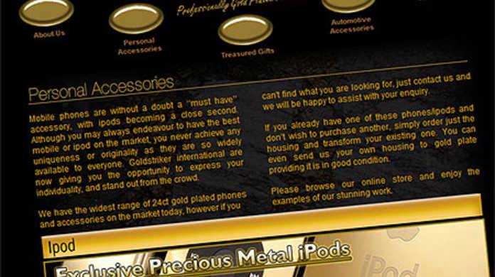 金色(こんじき)のiPodが買えるサイトが存在する。