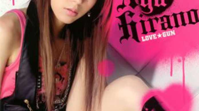 LOVE★GUN - 平野綾の歌詞と試聴レビュー