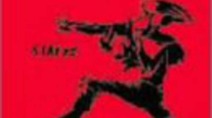 Reckless Fire(スクライドOP) - 井出泰彰の歌詞と試聴レビュー