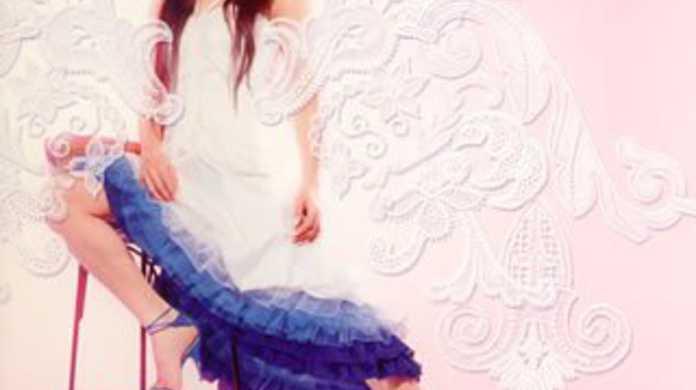 ENDLESS STORY - REIRA starring YUNA ITOの歌詞と試聴レビュー
