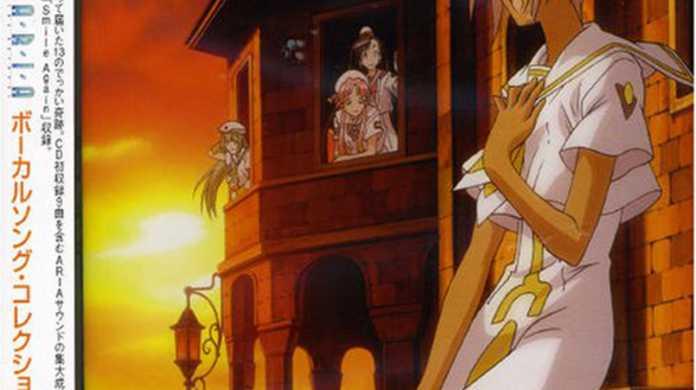 シンフォニー(ARIA The Animation挿入歌) - 牧野由依の歌詞と試聴レビュー