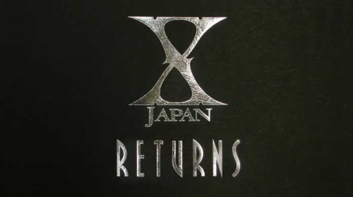 I.V. - X JAPANの歌詞と試聴レビュー