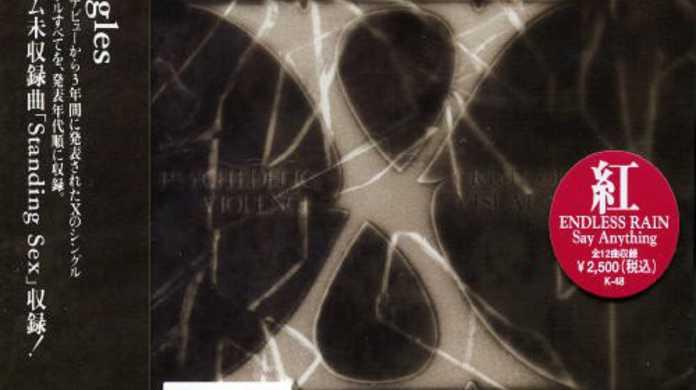 X JAPANのプロフィール