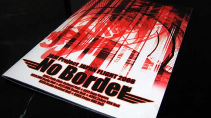 JAM Projectのライブツアー2008「No Border」大阪公演にいってきましたー!