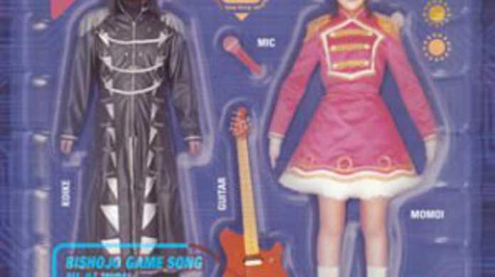 天罰!エンジェルラビィ☆ - UNDER17の歌詞と試聴レビュー