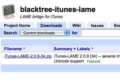 iTunes-LAMEをダウンロード。