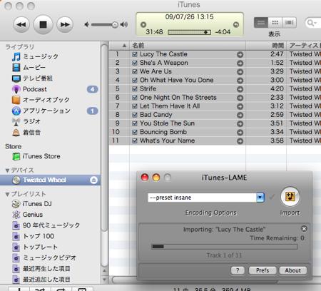 iTunes-LAMEでMP3を作成。