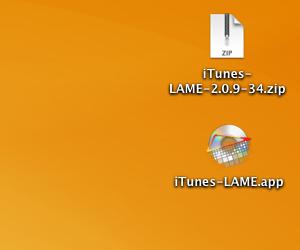 iTunesLameを解凍。